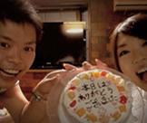 ケーキ作り篇