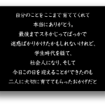 C0008_MT01