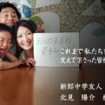 C0024_ME01