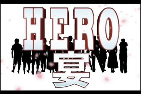 5HERO風+黒枠_RGB