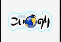 テレビ番組風オープニング(嶋様/岡本様)