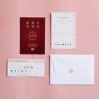 招待状 パスポート